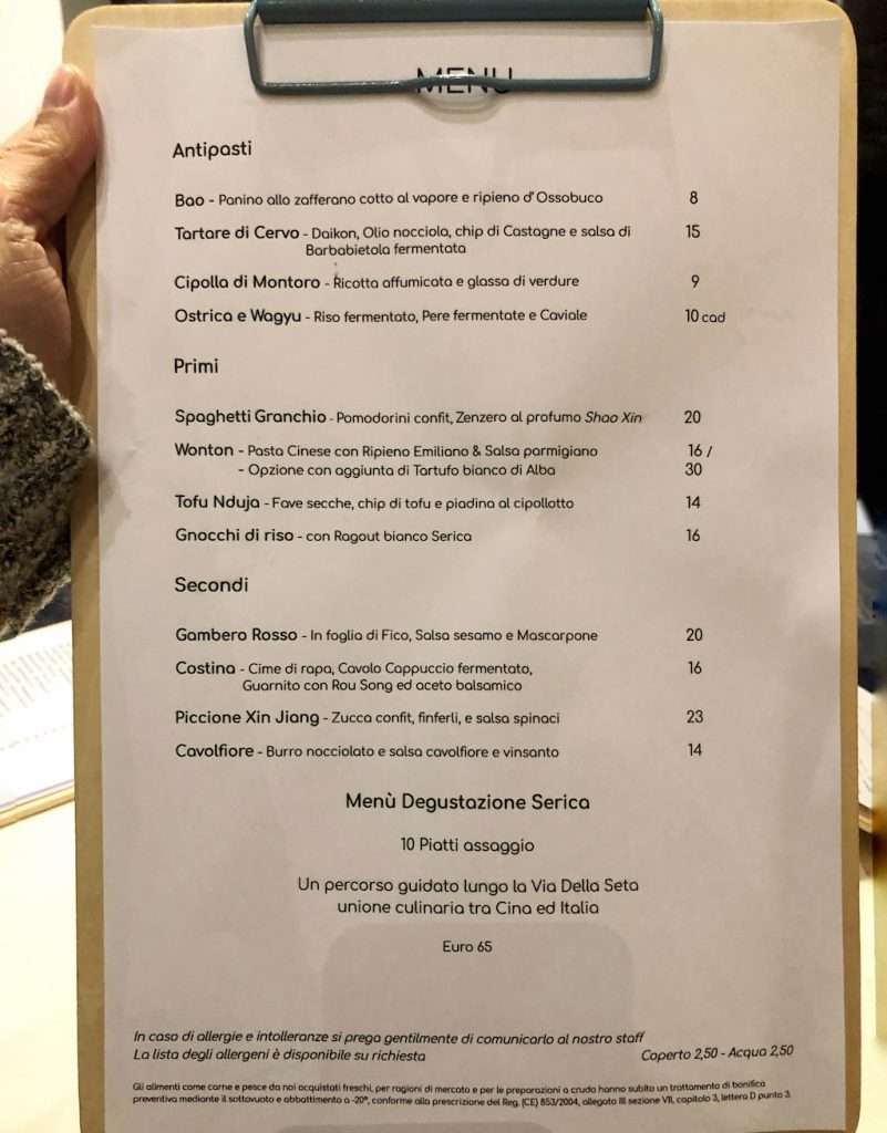 Serica a Milano: menu